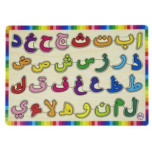 Mainan kayu, Mainan anak kayu, Puzzle, Hijaiyah, Wooden toys, SNI, Mainan Ber SNI